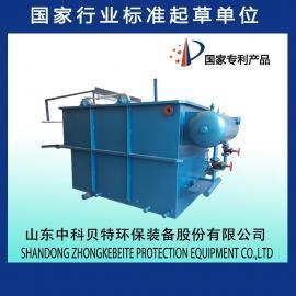 油水分离设备 气浮除油装置 含油污水处理设备