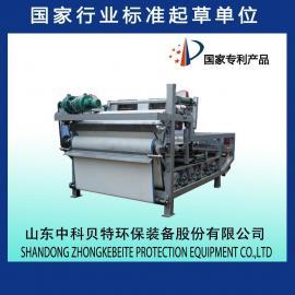 供应污泥脱水设备污泥脱水机专利产品带式压滤机