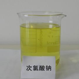 水处理次氯酸钠厂家