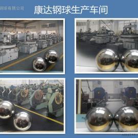 钢珠供应商  直销供应国标不锈钢球