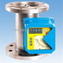 FFM64金属管转子流量计