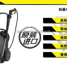 德国凯驰HD 5/11 C冷水gao压清洗机