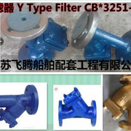 CB*3251-85Y型滤器-厂家zhixiao