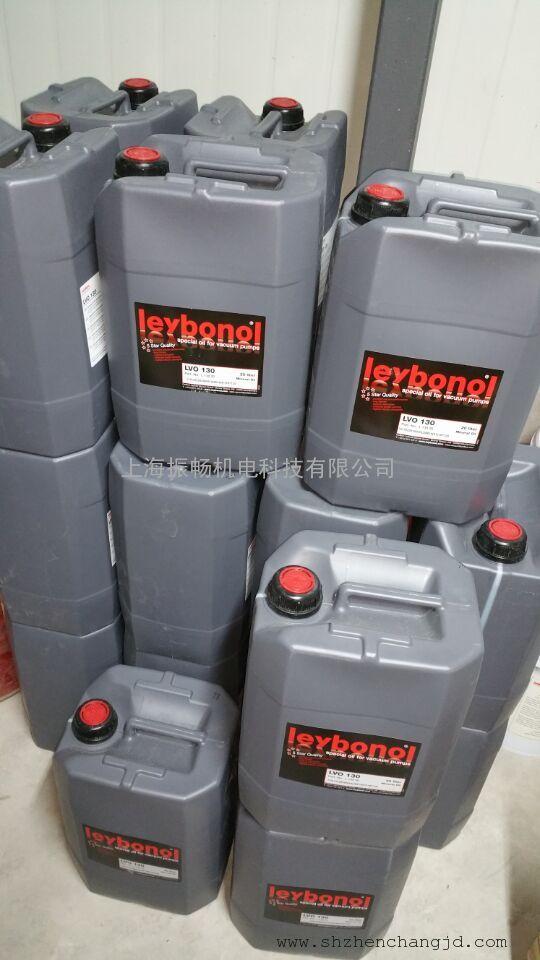 LEYBOLD莱宝真空泵油LVO130(原装进口)