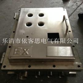 316不�P�防爆箱BZC51防爆操作箱