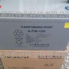 南都蓄电池6-FM-100/12V100AH/UPS蓄电池