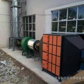 静电式淬火热处理油烟净化机