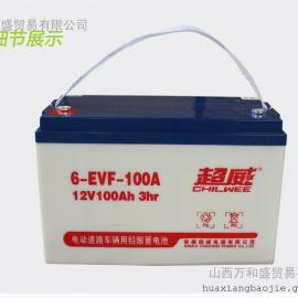 洗地机电瓶 超威12V/100AH 容恩洗地机R50B专用 洗地机免维护电瓶