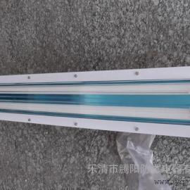 BJYfang爆洁jing荧光灯(单管/双管)