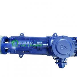 化工泵:FSB型防爆氟塑料合金泵 氟塑料合金离心泵,四氟泵