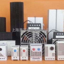 机柜加热器、机柜恒温器AG官方下载AG官方下载、机柜温控器AG官方下载AG官方下载、机柜除湿器