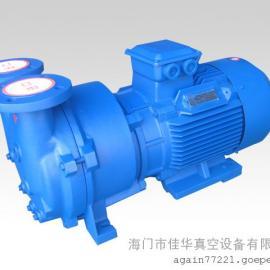 SKF-6水环真空泵