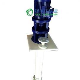 液下泵:FYS型防爆耐腐蚀工程塑料液下泵
