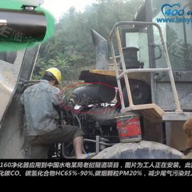 矿山绿色清洁环保型柴油机尾气处理设备