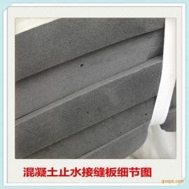 永盛长期出售高密度聚乙烯闭孔泡沫板 伸缩缝填缝板 诚信卖家