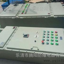 304不�P�防爆配�箱隔爆型防爆箱IP65ExdIIBT6