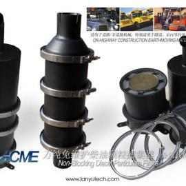 订制 柴油运输车尾气净化器 柴油车尾气处理设备 烟尘净化