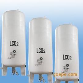 供应二氧化碳储罐的厂家