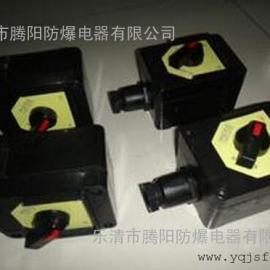 BZM8050-10A-G3/4增安型防爆防腐照明开关