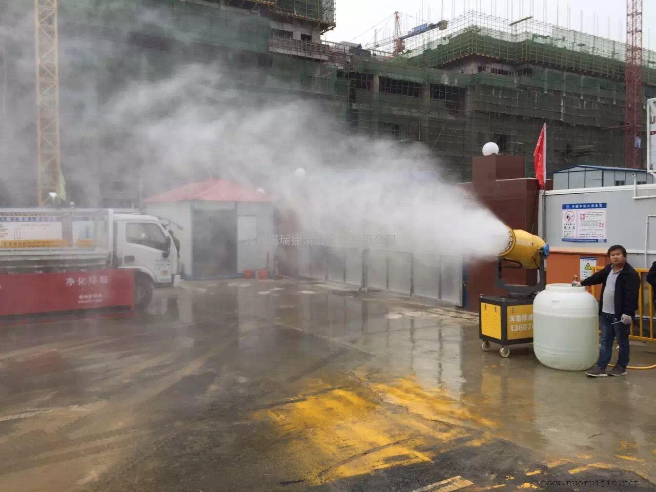 建筑工地扬尘治理喷雾降尘设备诺瑞捷NRJ60降尘雾炮
