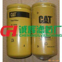 卡特�V清器5I7951挖掘�C柴油�V芯�S家直�N�F�
