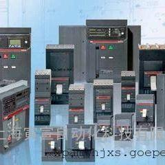 ABB熔断器式隔离开关E91/E92/E93系列