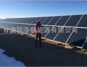 兰州50kw分布式光伏发电系统AG官方下载,兰州分布式太阳能光伏电站