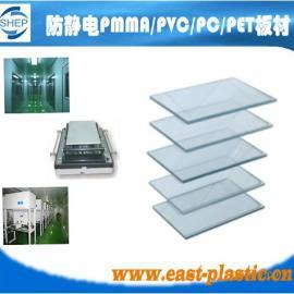 进口防静电有机玻璃板透明无杂质