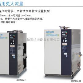 日本ORION(好利旺)冷冻干燥机CRX3500A-E