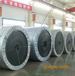 环形输送带 普通cc56环形输送带厂家