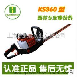 华盛双刃汽油绿篱机科赛KS360型修剪机二冲程园林剪枝机