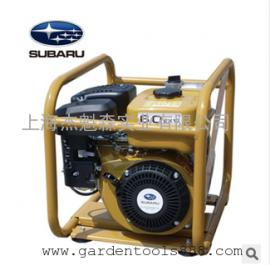 进口斯巴鲁ZB50汽油机水泵 2寸自吸泵 抽水灌溉农用