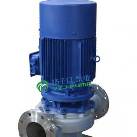 ISGB型防爆管道增压泵|立式管道热水泵|热水管道增压泵