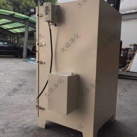 单机变pin除尘器 单机除尘器 除尘器生产厂 电子正转除尘