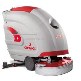 Media75BT 意大利高美带自走的洗地机