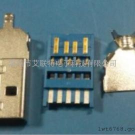 USB3.0A公头(3.0公头三件套鱼叉V型尾短体款)