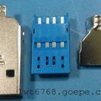 USB3.0A公�^( 三件套一�w式���{色�z芯公�^)