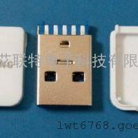 USB3.0公头(180度焊线式蓝胶短体带三星护套)