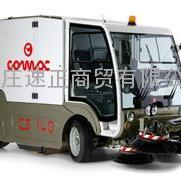 意大利高美 CS 140 D 驾驶式无尘清扫车