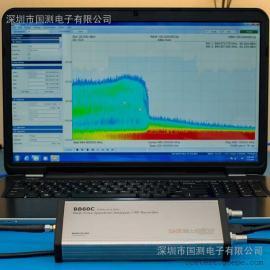 便携式实时频谱分析仪的EMI测试