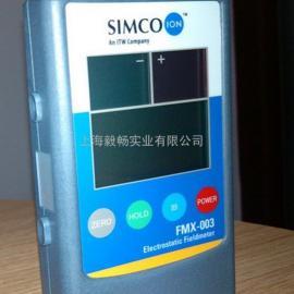 FMX-003静电测量仪
