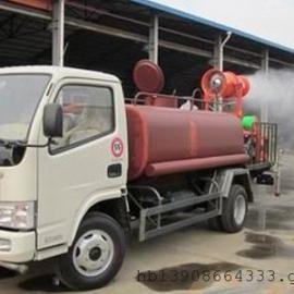 养殖场专用雾化消毒车供应商,雾化消毒,颗粒密集效果好