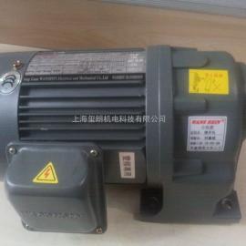 GH50-3700-120S减速电机(玺朗XL)
