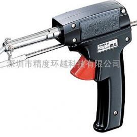 日本白光HAKKO MG自动出锡焊锡枪