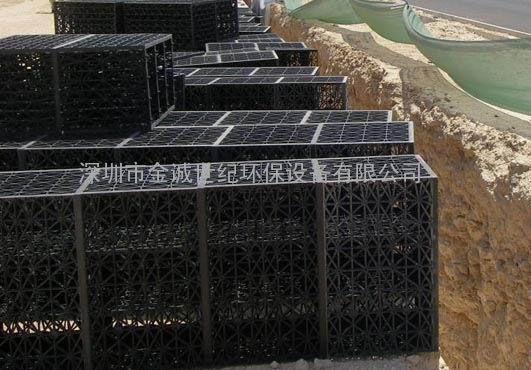 400吨雨水收集利用系统