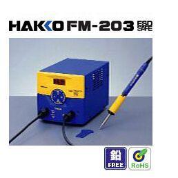HAKKO日本白光FM-203双插口电焊台