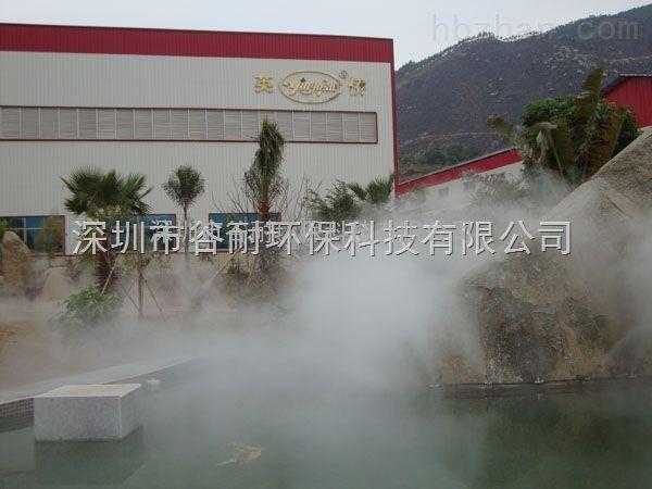 景区智能人造雾设备