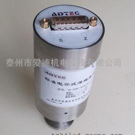 高精度真空压力变送器0.1--1000Pa爱德馨怡薄膜真空计