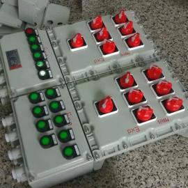BXD51-6K防爆动力配电箱