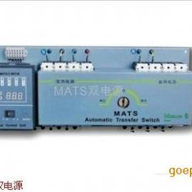 MATSA C1/A100 3 CB金钟穆勒双电源代理商